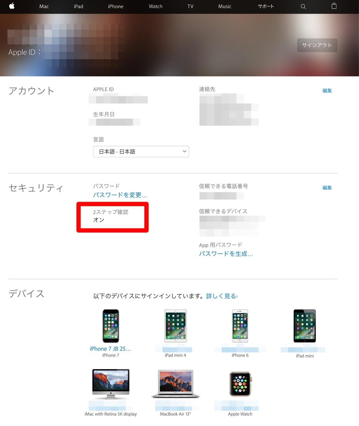 Auto Unlock with Apple Watch-8