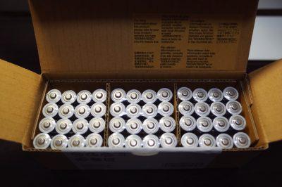 [Amazon]電池はほどよく備蓄して万が一のときに備えておきたいので買ってみたよ