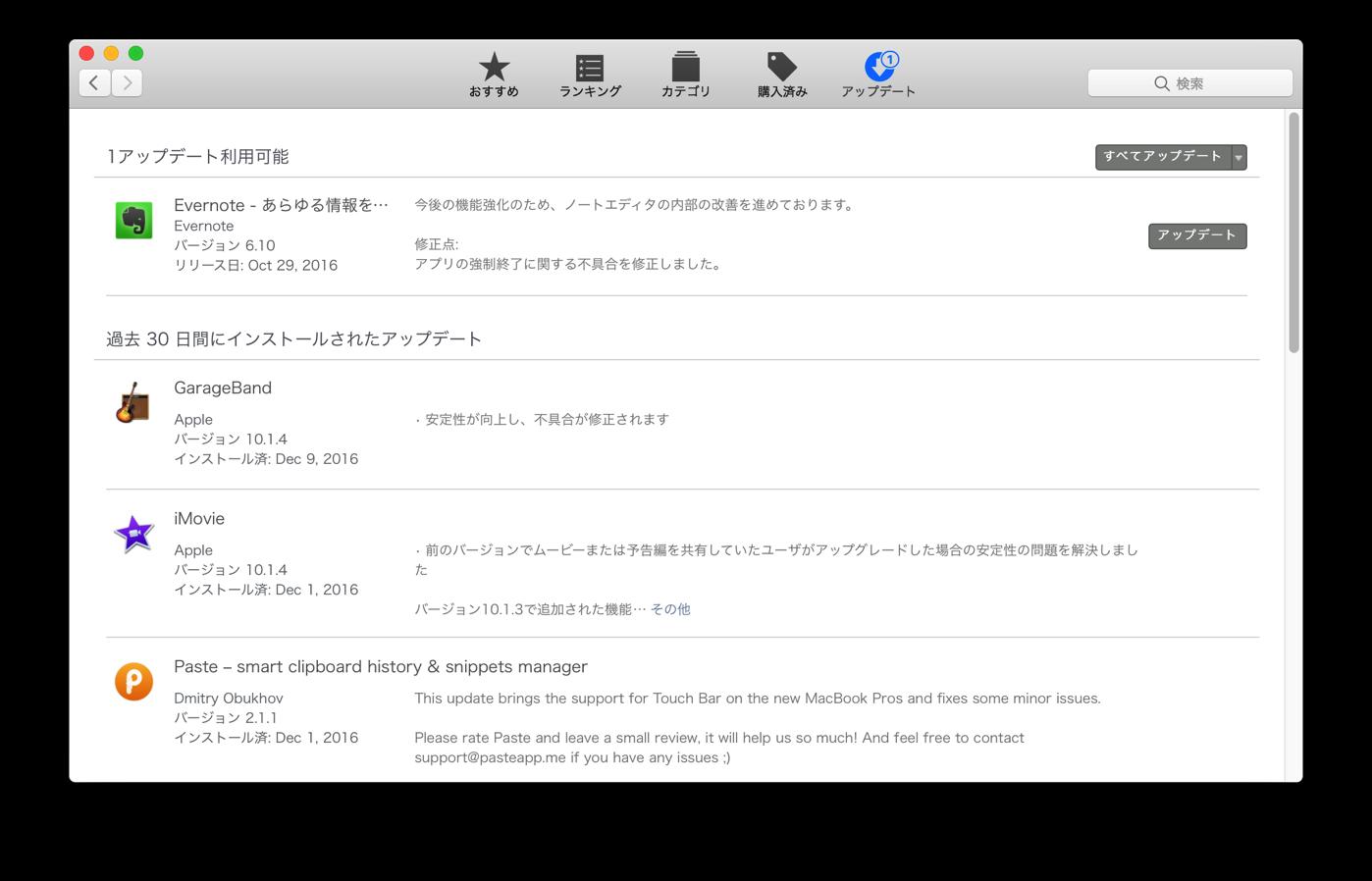 AppleStore-12