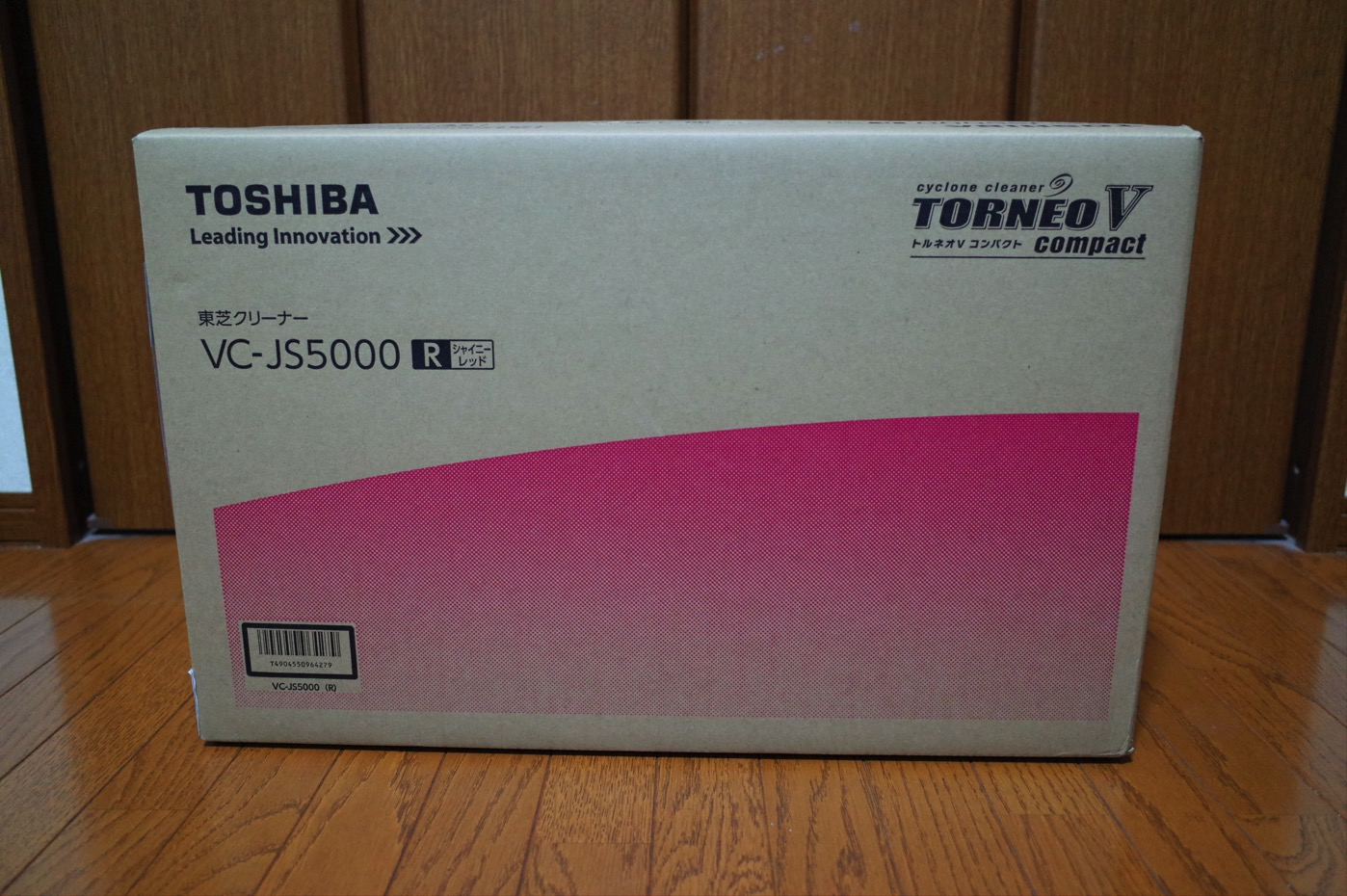 TOSHIBAトルネオV-1