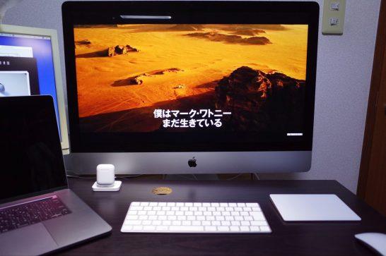 [AirPods]iMac 5K Retinaディスプレイモデルでムービーを見るときにはAirPodsが最高な件
