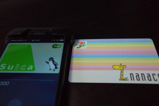 [iPhone]Apple Pay 対応Suicaアプリにチャージできる楽天カードをnanaco対応にしたよ(しかしトラブルあり)