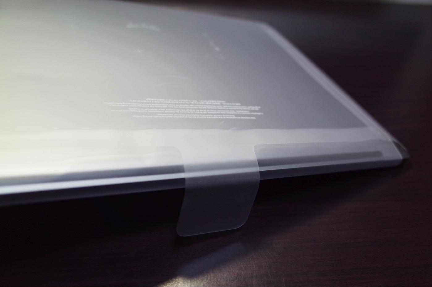 MacBook Pro-12