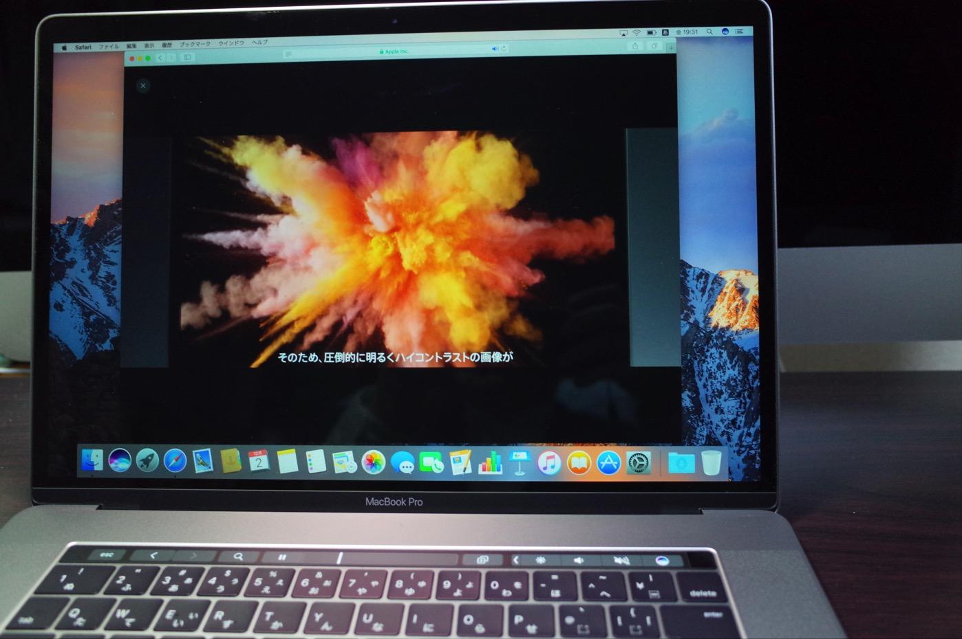 MacBook Pro-21