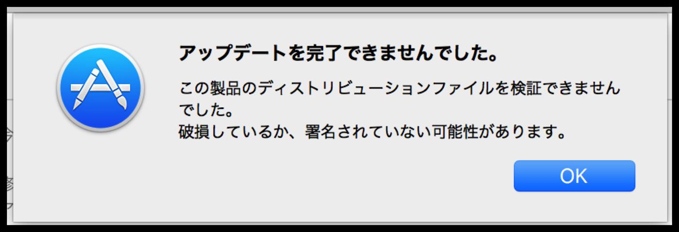 AppleStore-2
