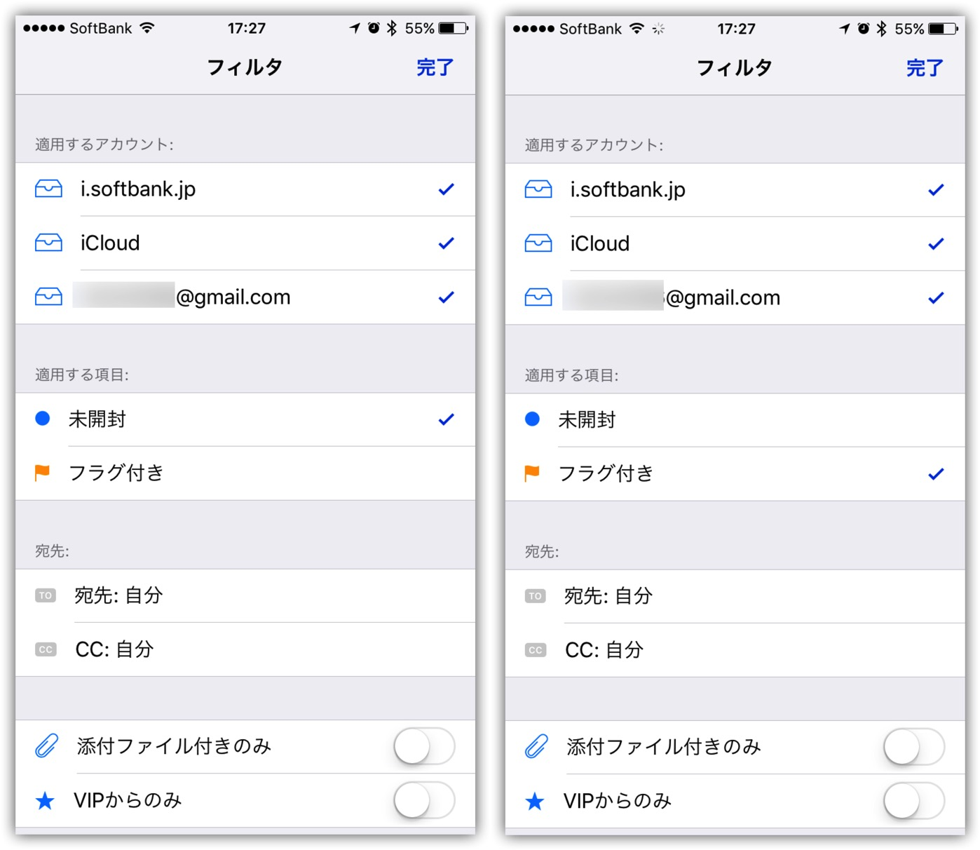 iPhone Mail-4