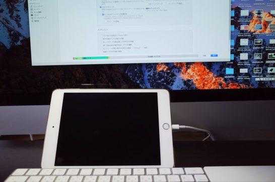 [iTunes]トラブル発生!バックアップが壊れているか復元対象のiPadと互換性がない場合の対処方法について