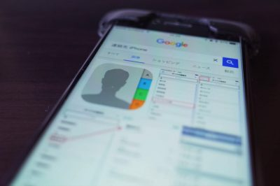 [iPhone]バラバラに登録し重複した連絡先を統一する一つの方法(解除方法も含む)