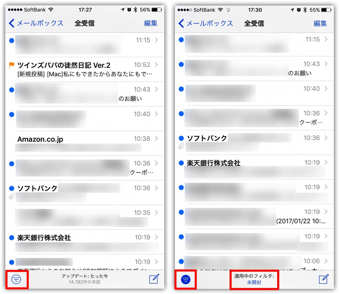 iPhone Mail-1