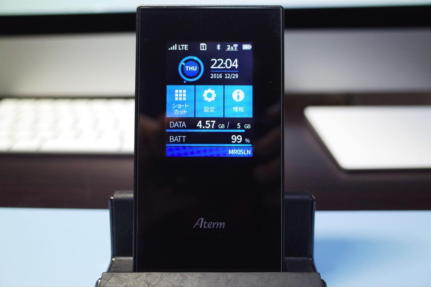 NEC Aterm 保護ガラス-6