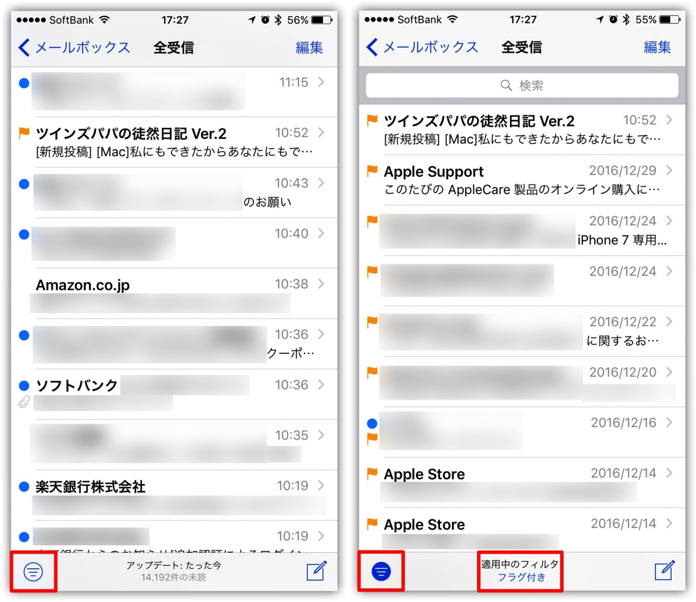 iPhone Mail-3