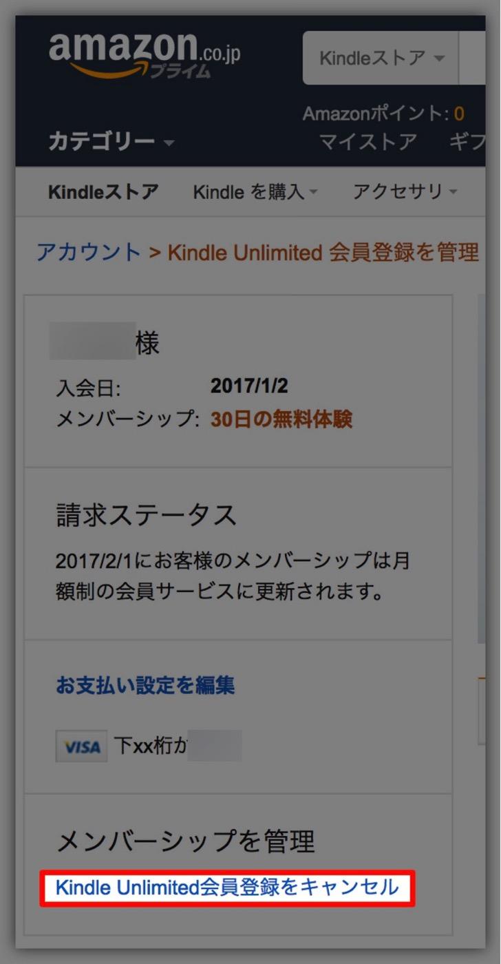 Amazon-4