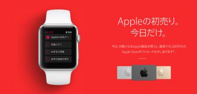 [Apple]Apple公式アプリ製品サポートが受けられる「Apple サポート」が国内配信開始されたよ