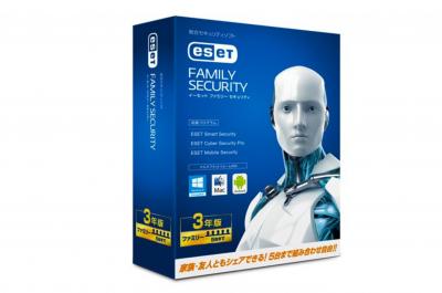 [Amazon]タイムセール!MacやPCをウィルスの脅威から守るAmazonベストセラー1位のESETファミリーセキュリティ(5台3年版)が買い時
