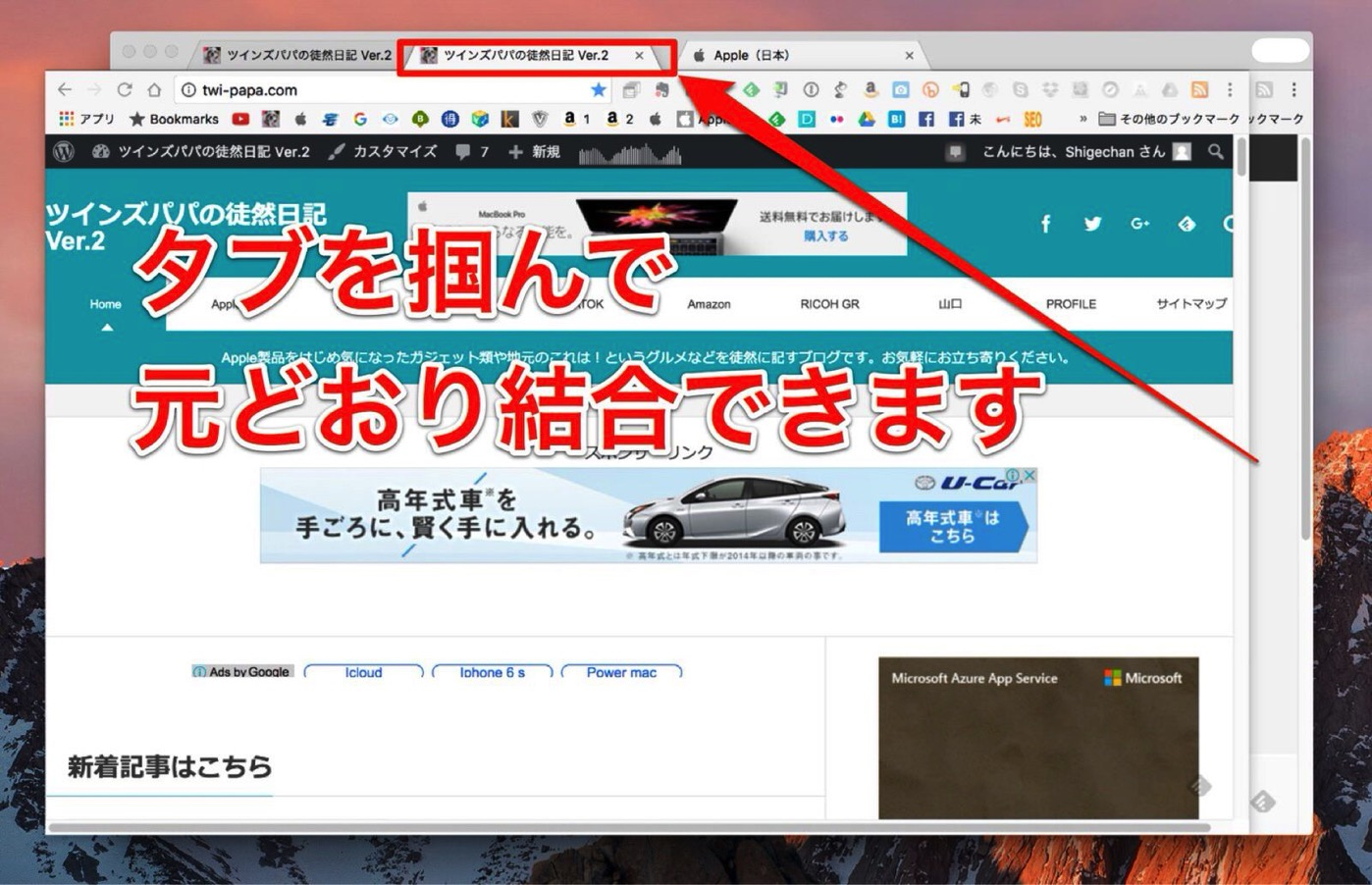 Google Chrome-3