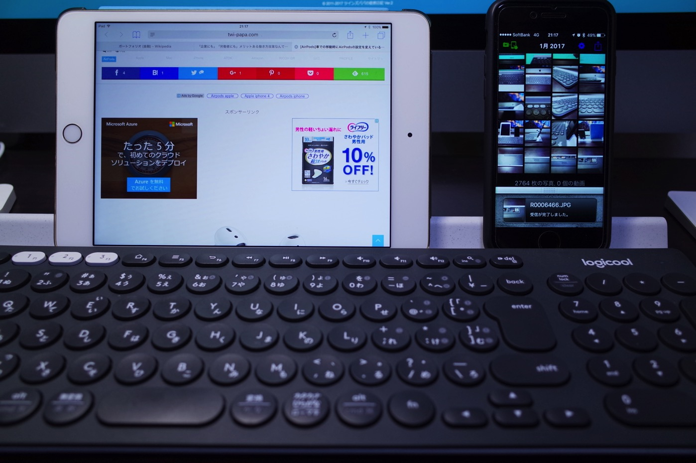 Logicool Bluetooth Keyboard