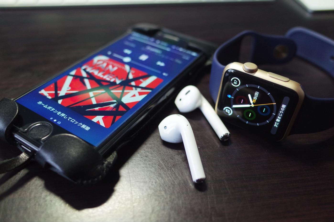[AirPods]iPhoneで音楽を聴くならAirPodsとApple Watchの組み合わせが最強な理由