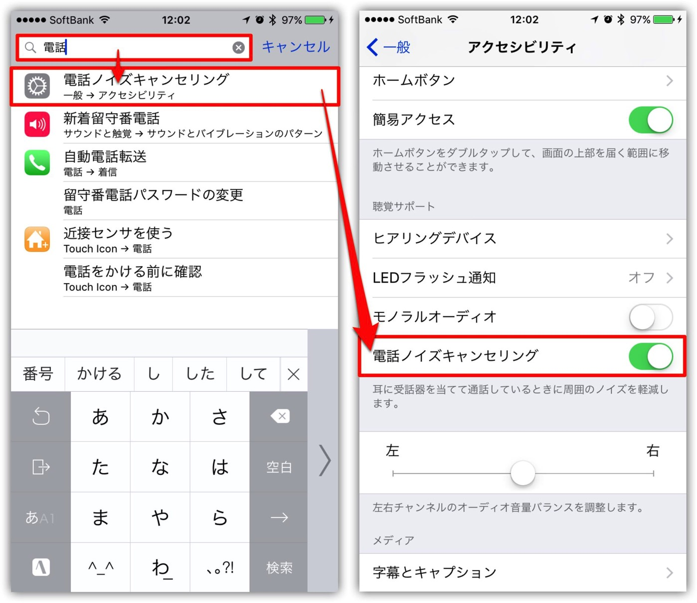 iPhone Configuration-2