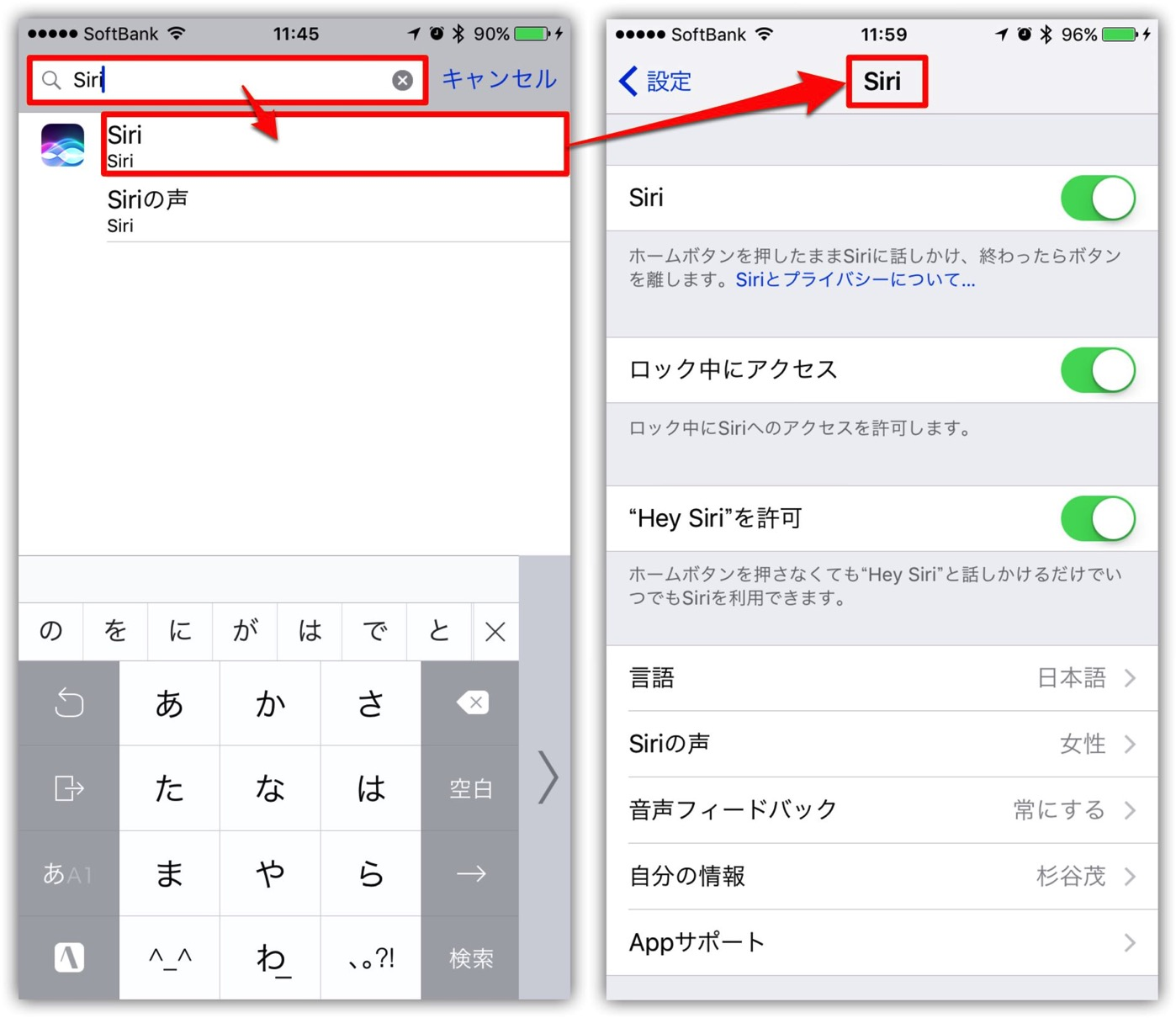 iPhone Configuration-4