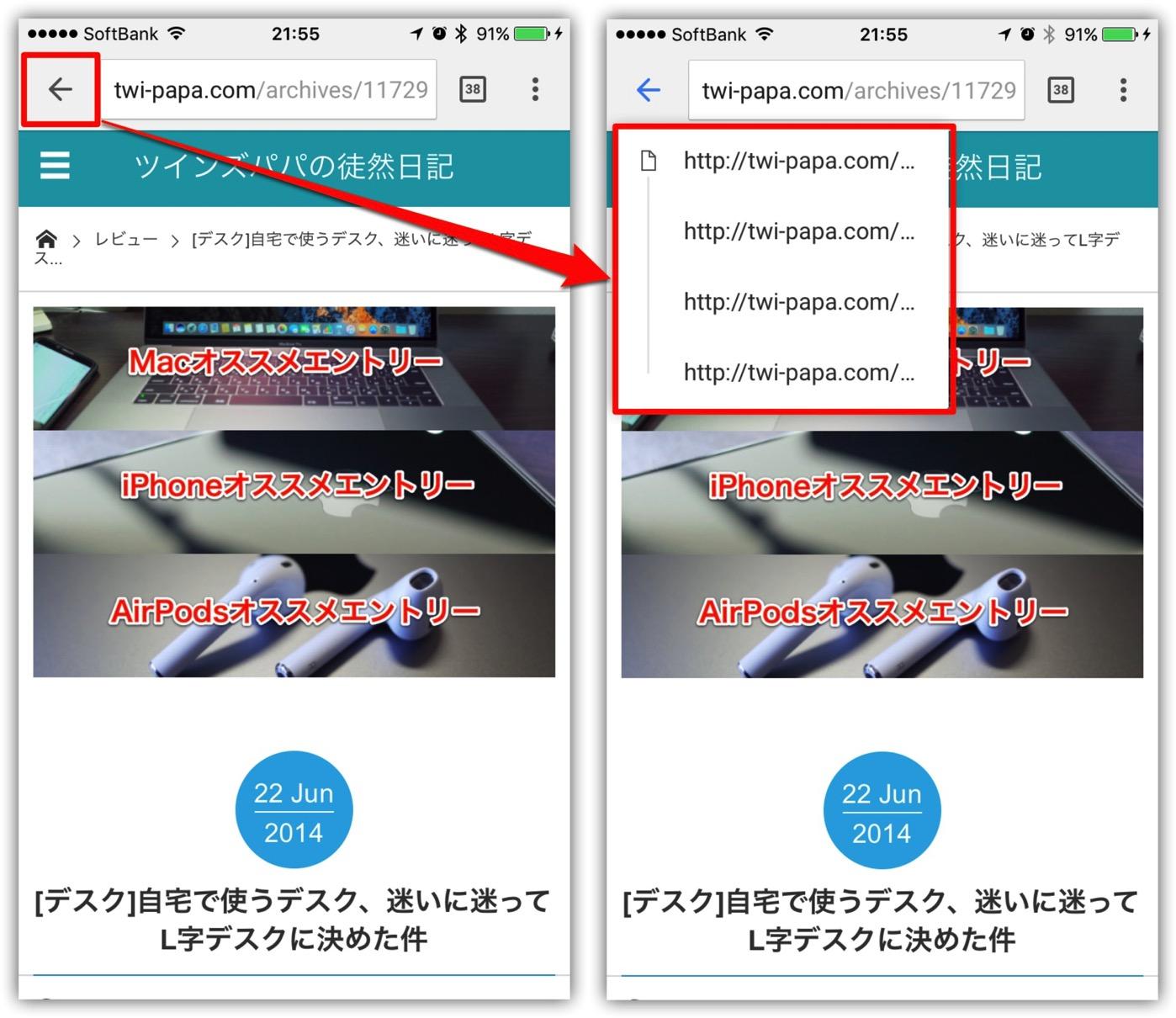 iPhone Long Tap-2