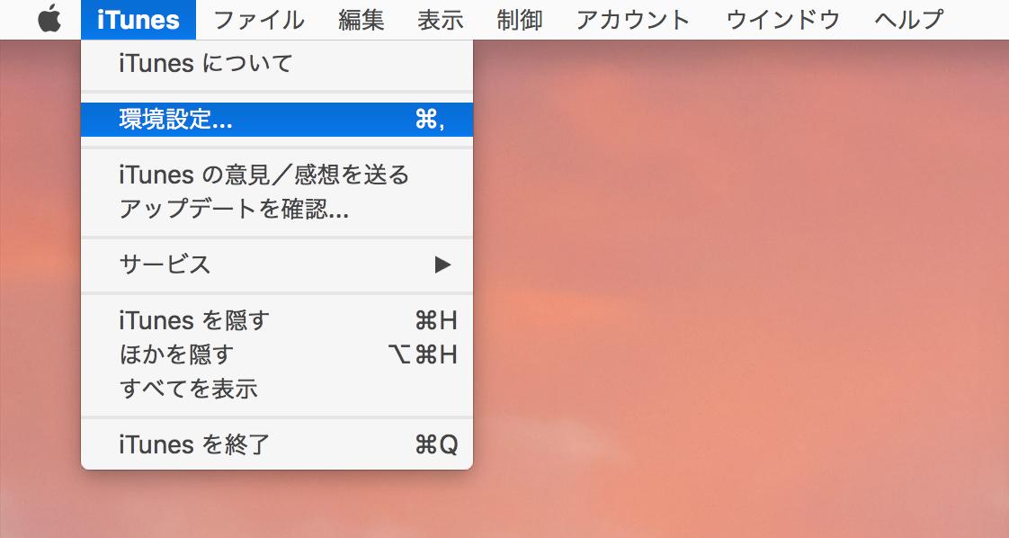iTunes-2.png