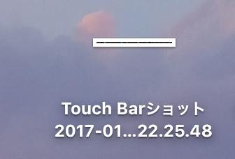 TouchBar-2
