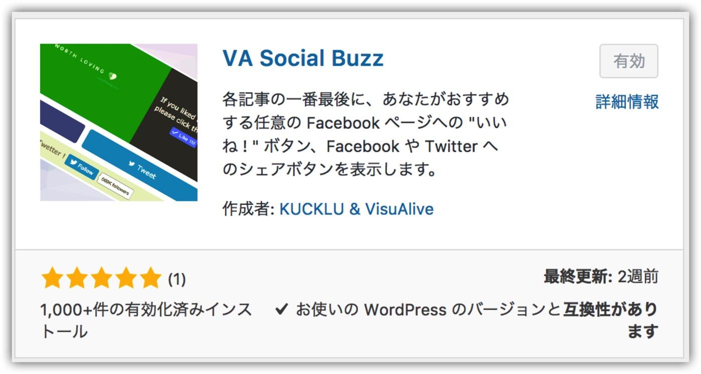 VA Social Buzz-1