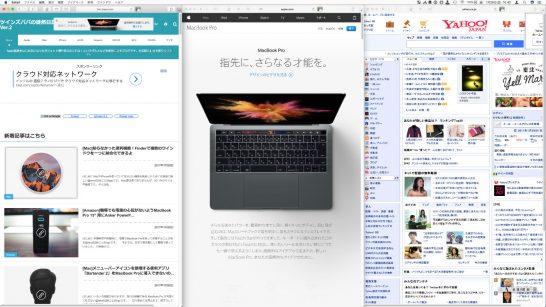 [Mac]Safariでもばらけた複数のウインドウを一瞬で結合化できるね