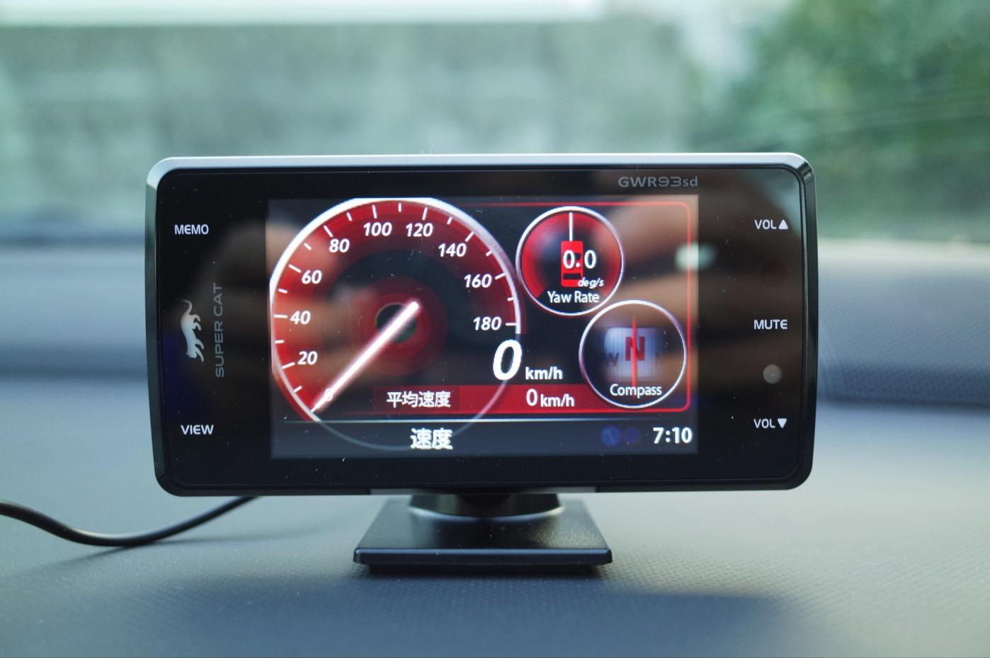 ユピテル レーダー探知機 スーパーキャット超高感度GPSアンテナ搭載 一体型 GWR93sd-15