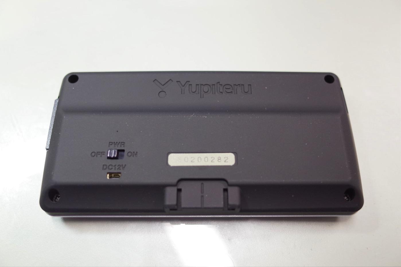 ユピテル レーダー探知機 スーパーキャット超高感度GPSアンテナ搭載 一体型 GWR93sd-6