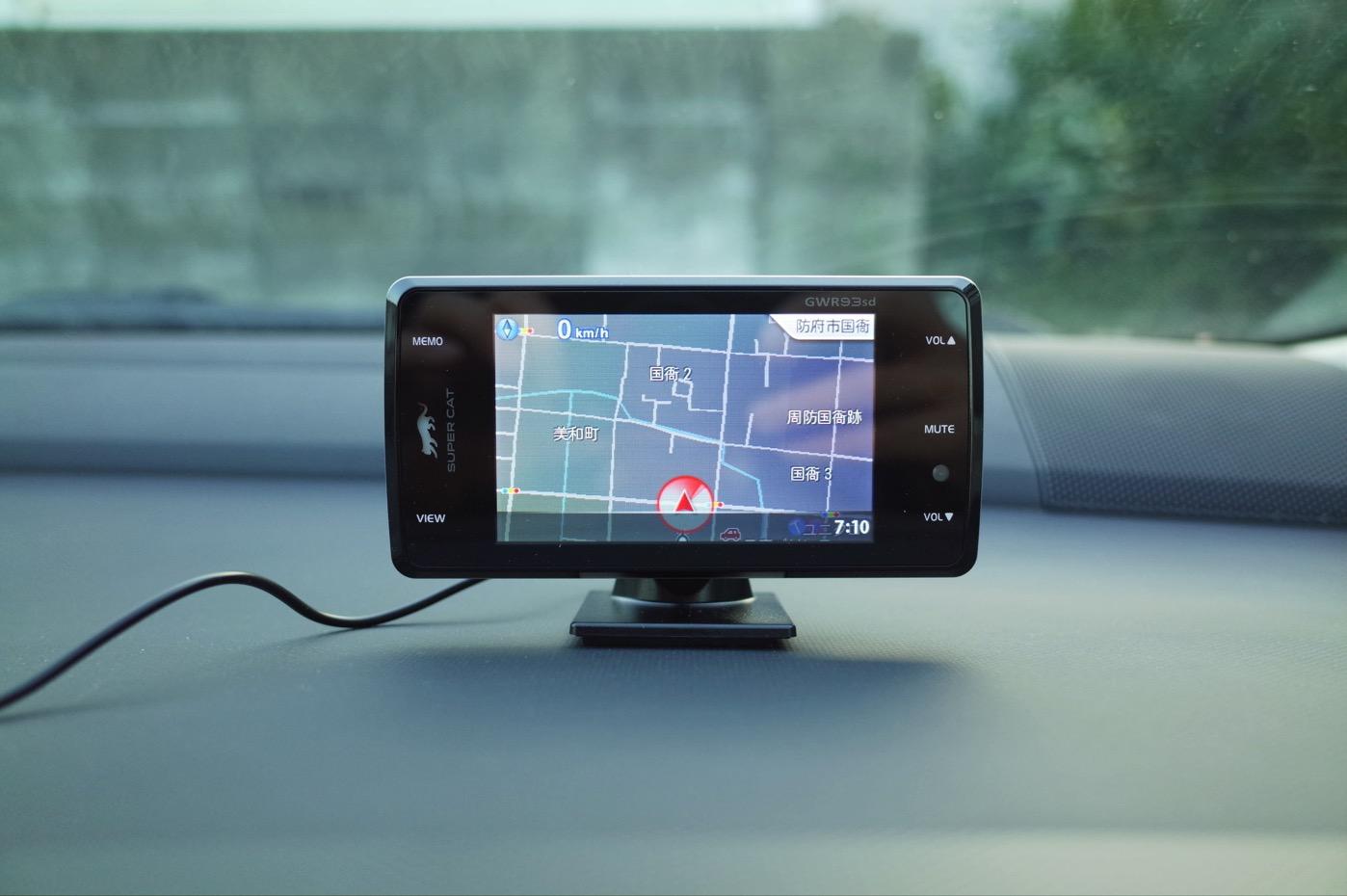 ユピテル レーダー探知機 スーパーキャット超高感度GPSアンテナ搭載 一体型 GWR93sd-12