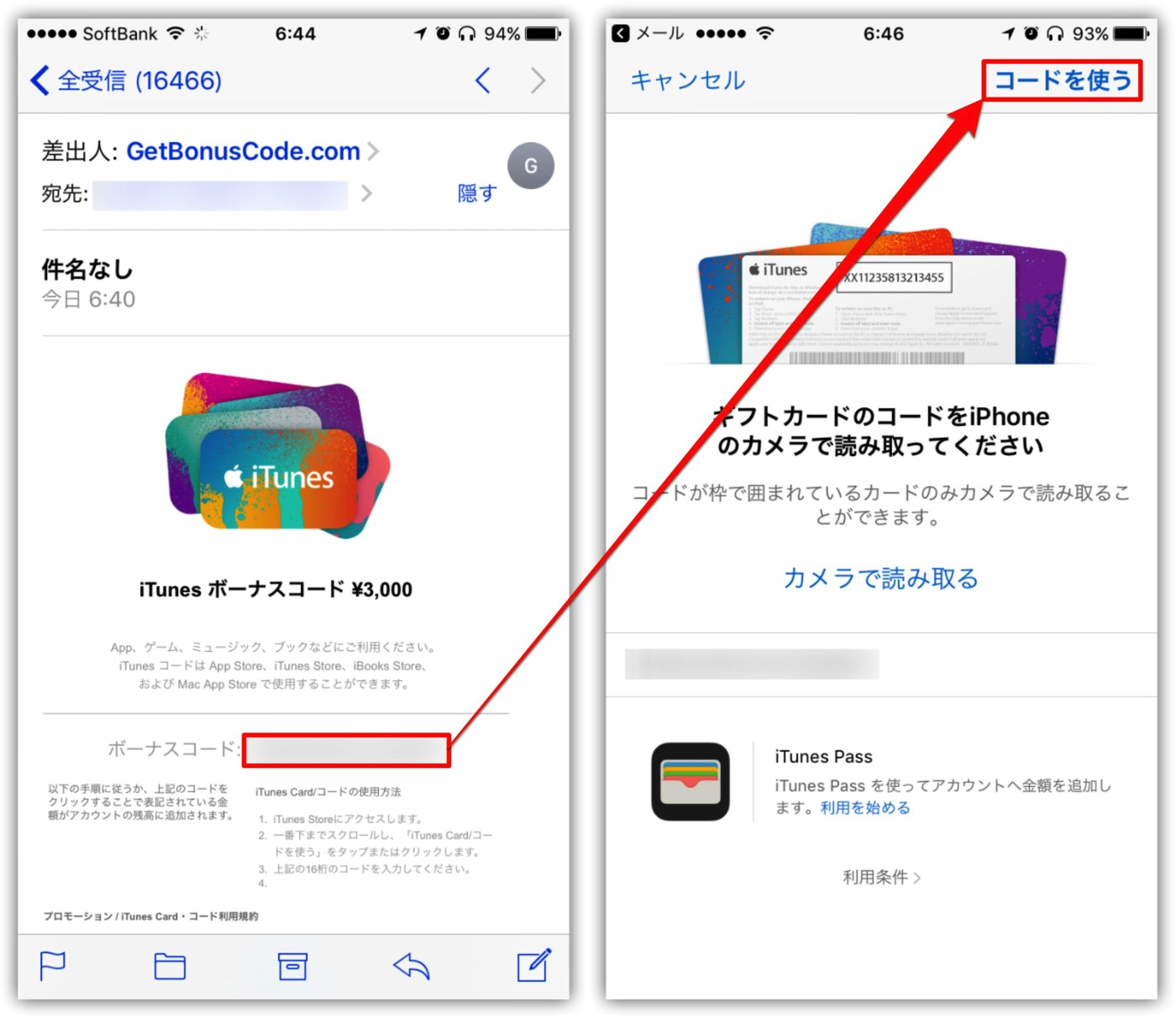 iTunesCardバリアブル-6