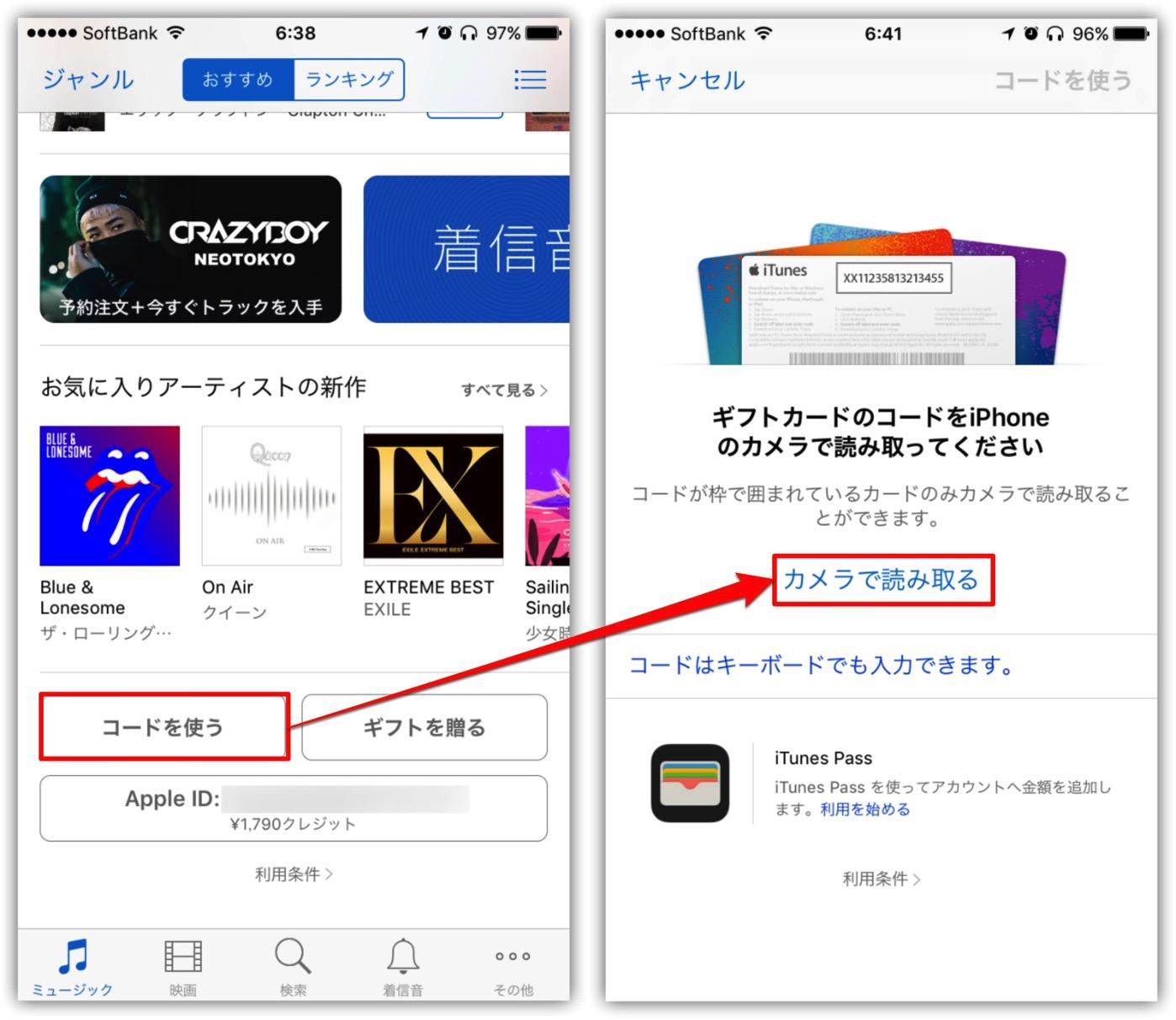 iTunesCardバリアブル-4