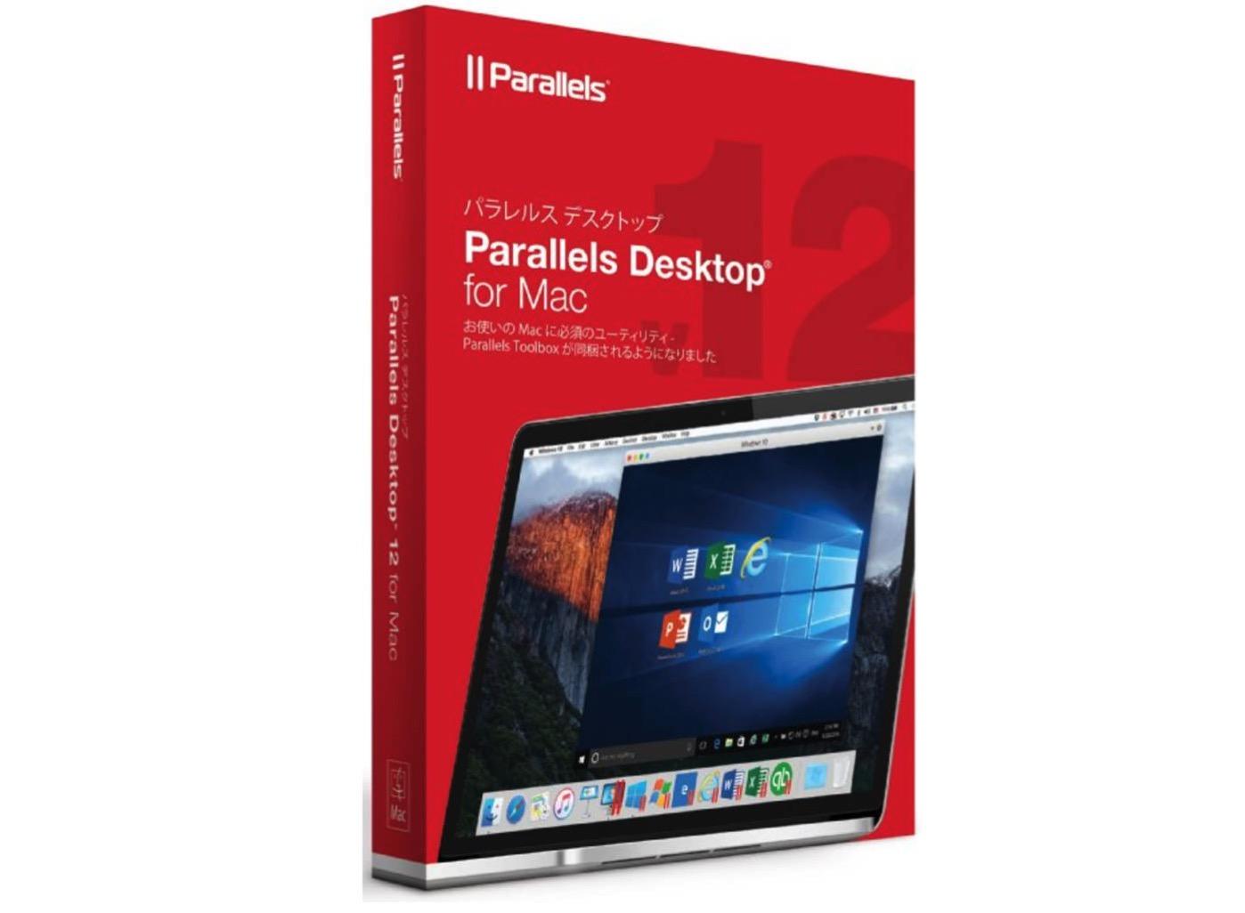 [Mac]AmazonタイムセールでMacでもWindowsが使えるように「Parallels Desktop 12 for Mac」を買ってみたよ