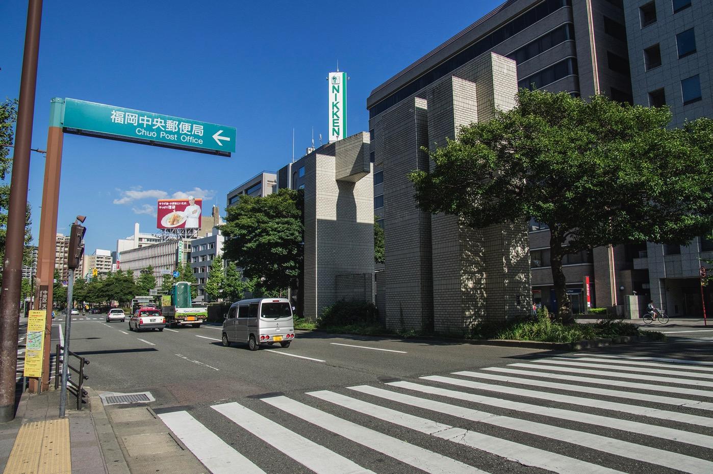 [交通安全]こんな違反があるとは知らなかった、違反点数2点と反則金9,000円「横断歩行者等妨害等違反」