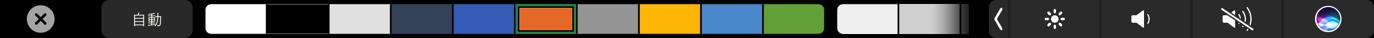 Microsoft Office TouchBar-10