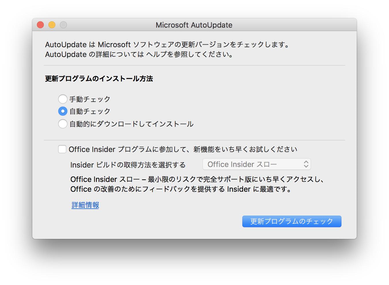Microsoft Office TouchBar-2