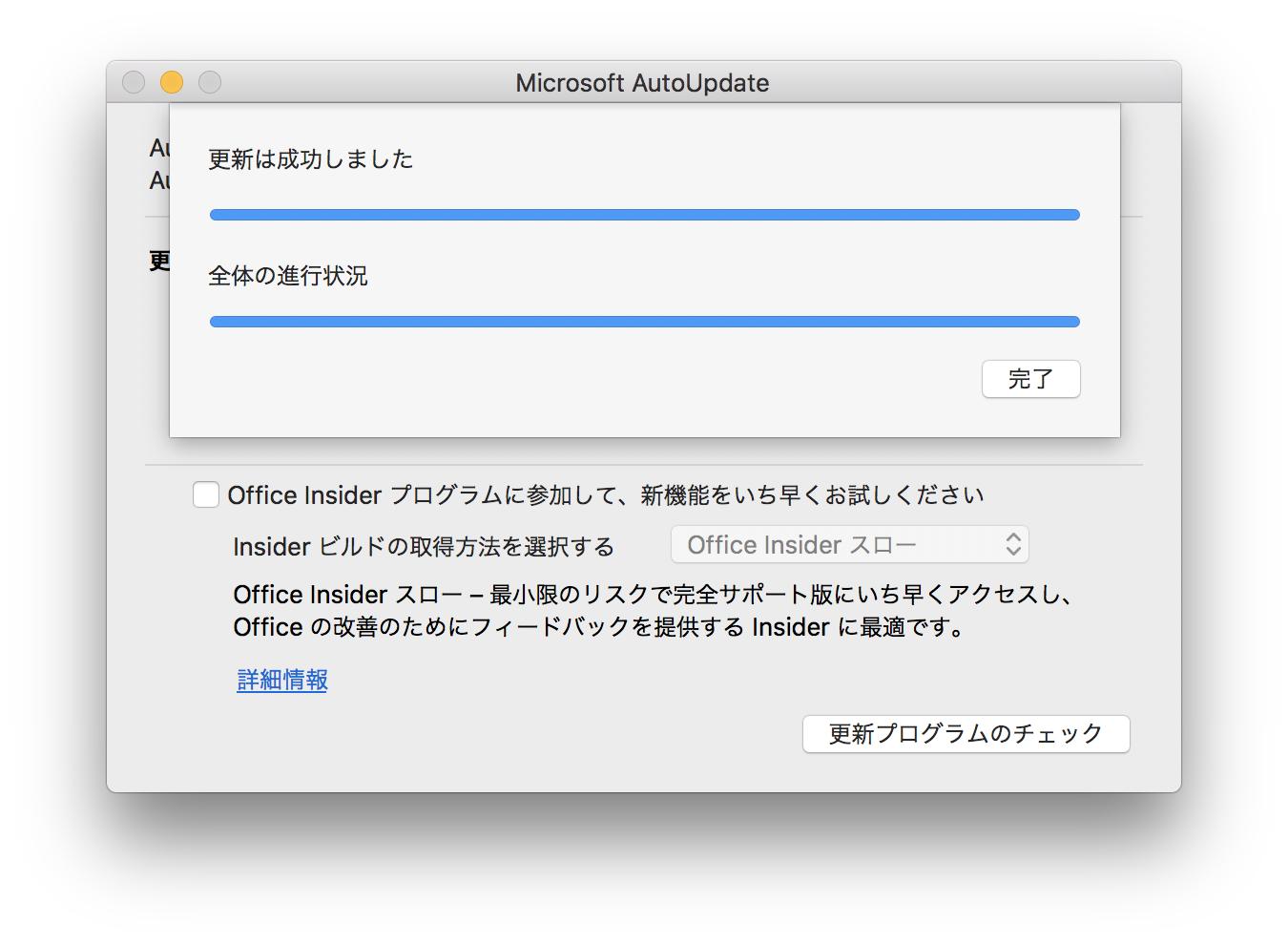 Microsoft Office TouchBar-4