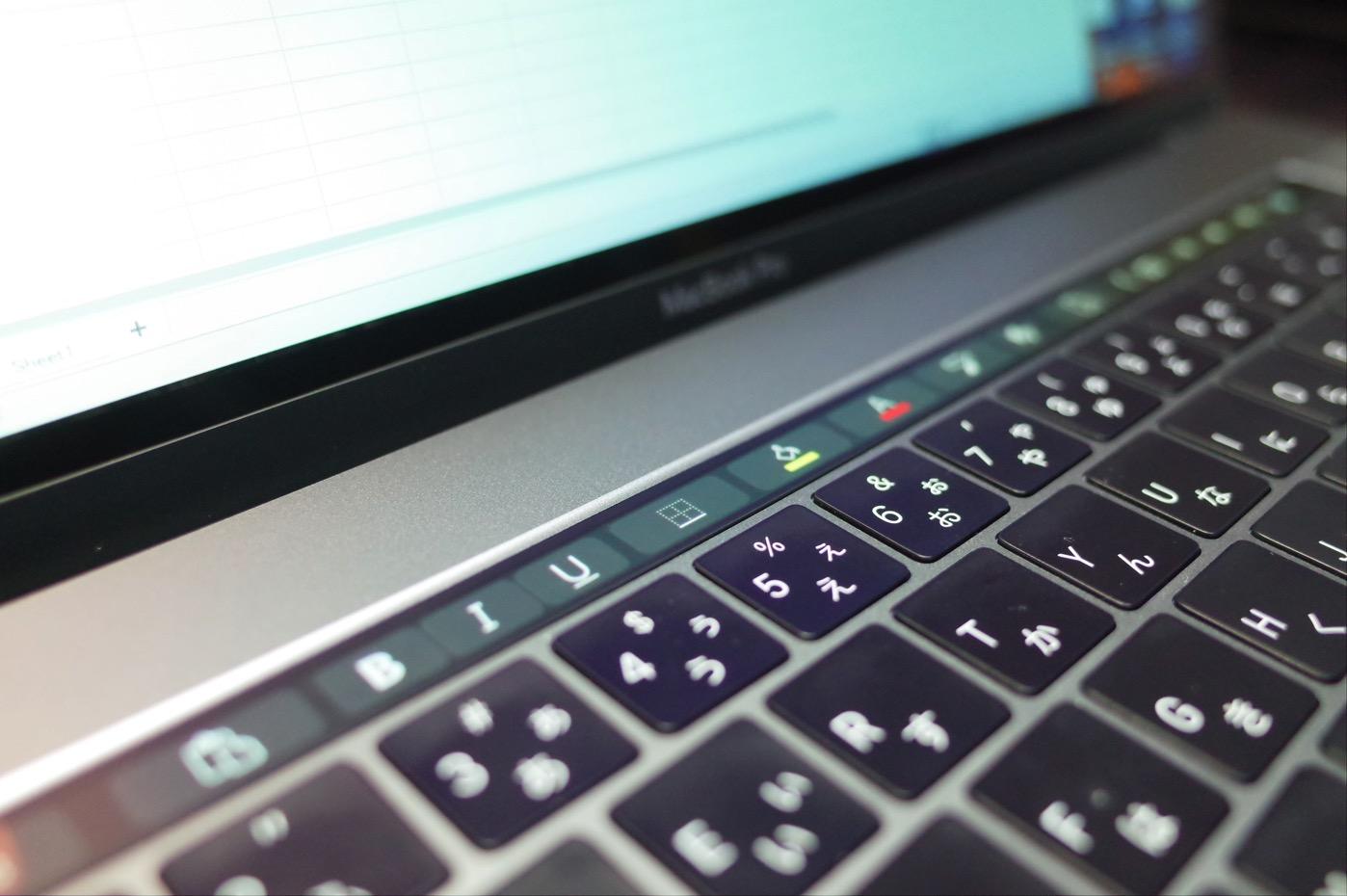 Microsoft Office TouchBar-6