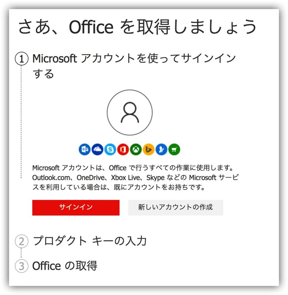 Microsoft Office 365 Solo -2