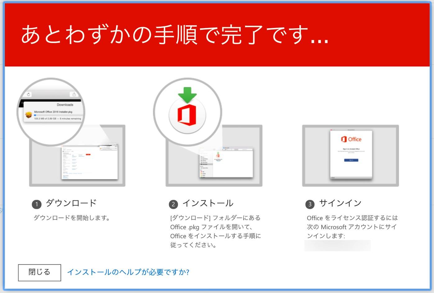 Microsoft Office 365 Solo -7