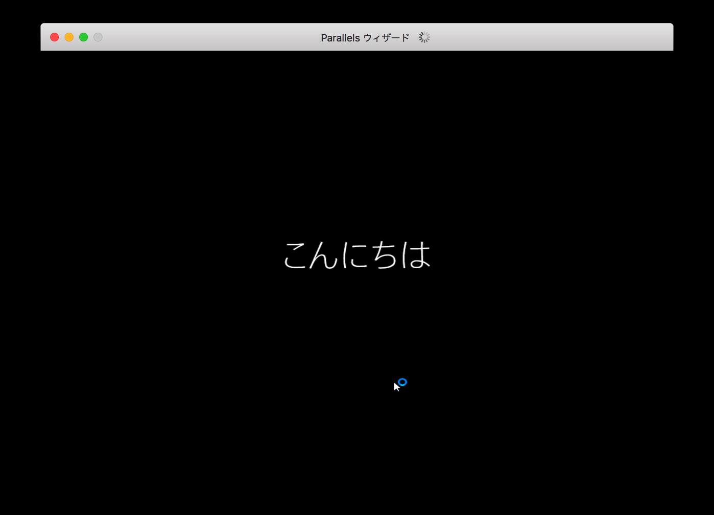 Windows 10 -5