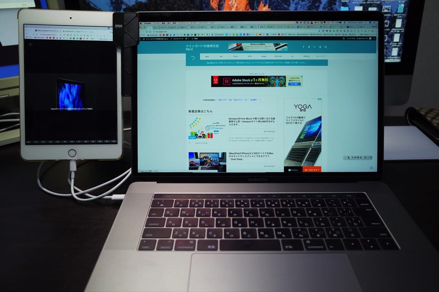 [Mac]サンワサプライのスマホクリップを使ってMacBook ProとiPad mini 4のダブルディスプレイ化にチャレンジしてみたよ