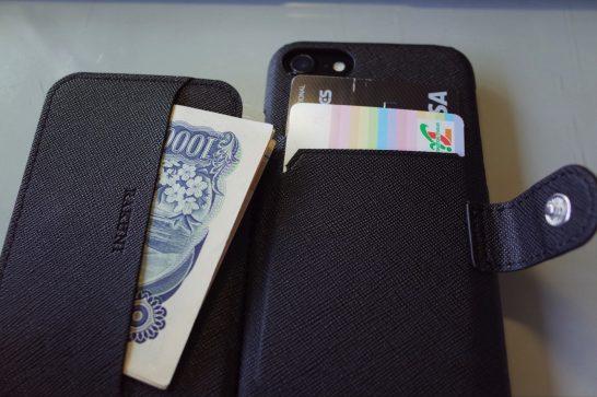 [iPhone]今話題のRAKUNI iPhone 7 (ブラック) PUレザー スタンド機能 カードケース を買ってみたよ