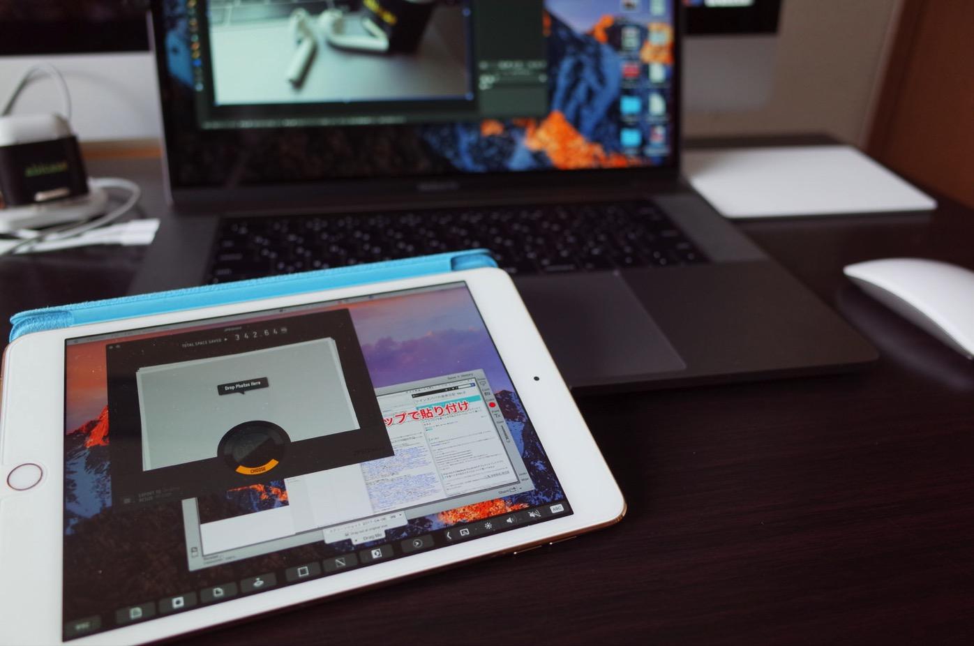 [Mac] Touch Barも使える「MacBook Pro 2016 + iPad mini 4」ダブルディスプレイで動画を撮ってみたよ