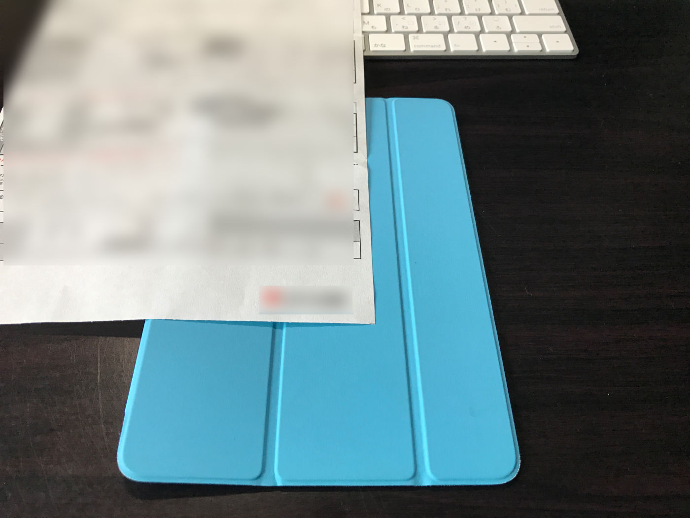 [iPad mini 4]どうでもいいことだけど、もう一つのiPad mini 4(SmartCover)の使い方について