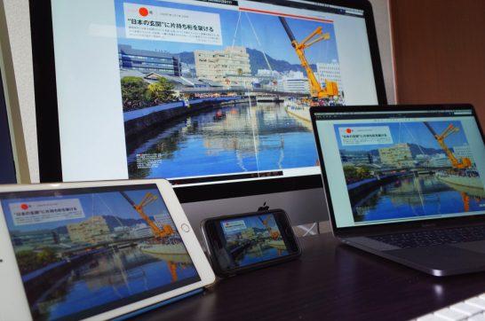[Mac]iPhone,iPad,Macで同期できる軽快かつ使い易い高機能PDFリーダー「PDF Expert 5」 がめちゃ便利