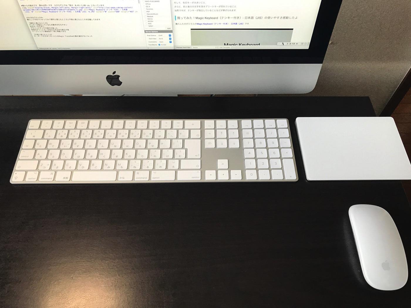 Magic Keyboard(テンキー付き)- 日本語(JIS)-12