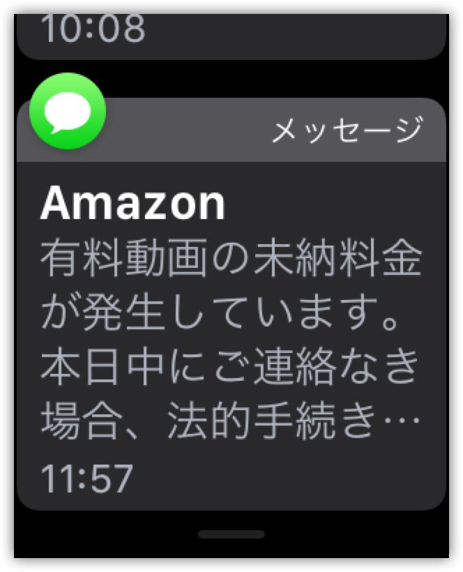 Amazon-0