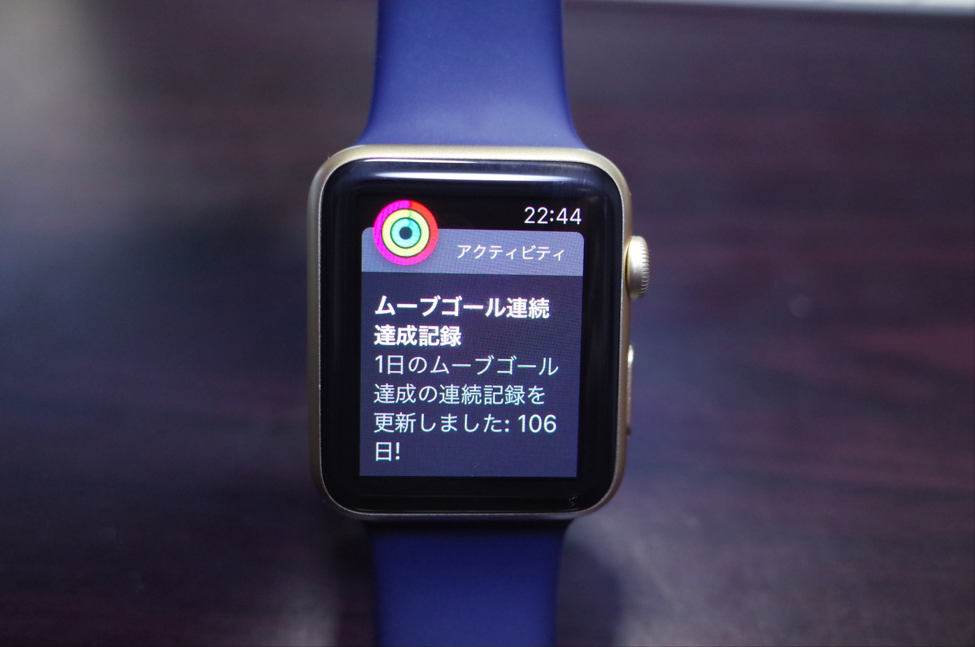 Apple Watch-2